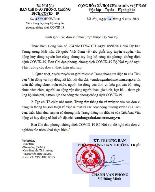 chung-tay-ung-ho-cong-tac-phong-chong-dich-covid-19